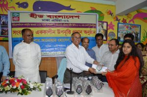 Onetime stipend and felicitation giving ceremony of Dhaka Area 02 (MFP).