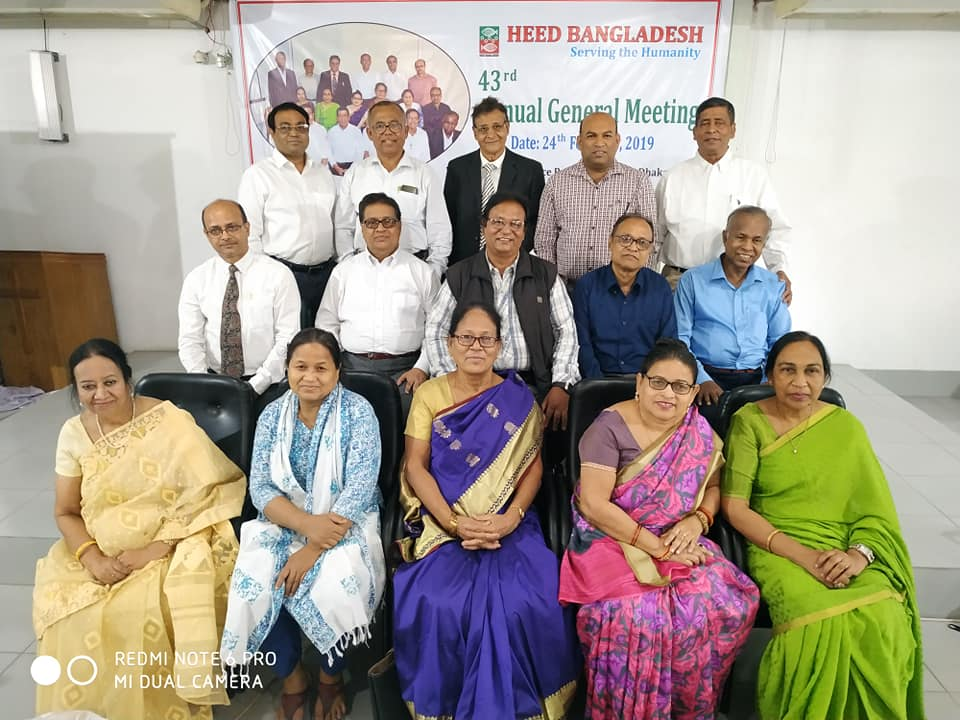43rd Annual General Meeting at DSC