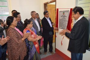 Inauguration of new office building of Charpata & Ilisha at Bhola Area