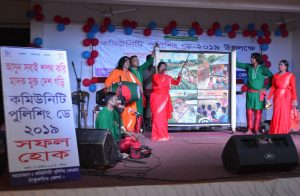 HCT Performed at community policing day 2019 in Thakurgaon