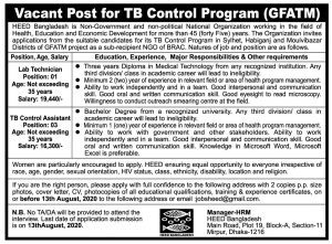 Vacant Post for TB Control Program (GFATM)
