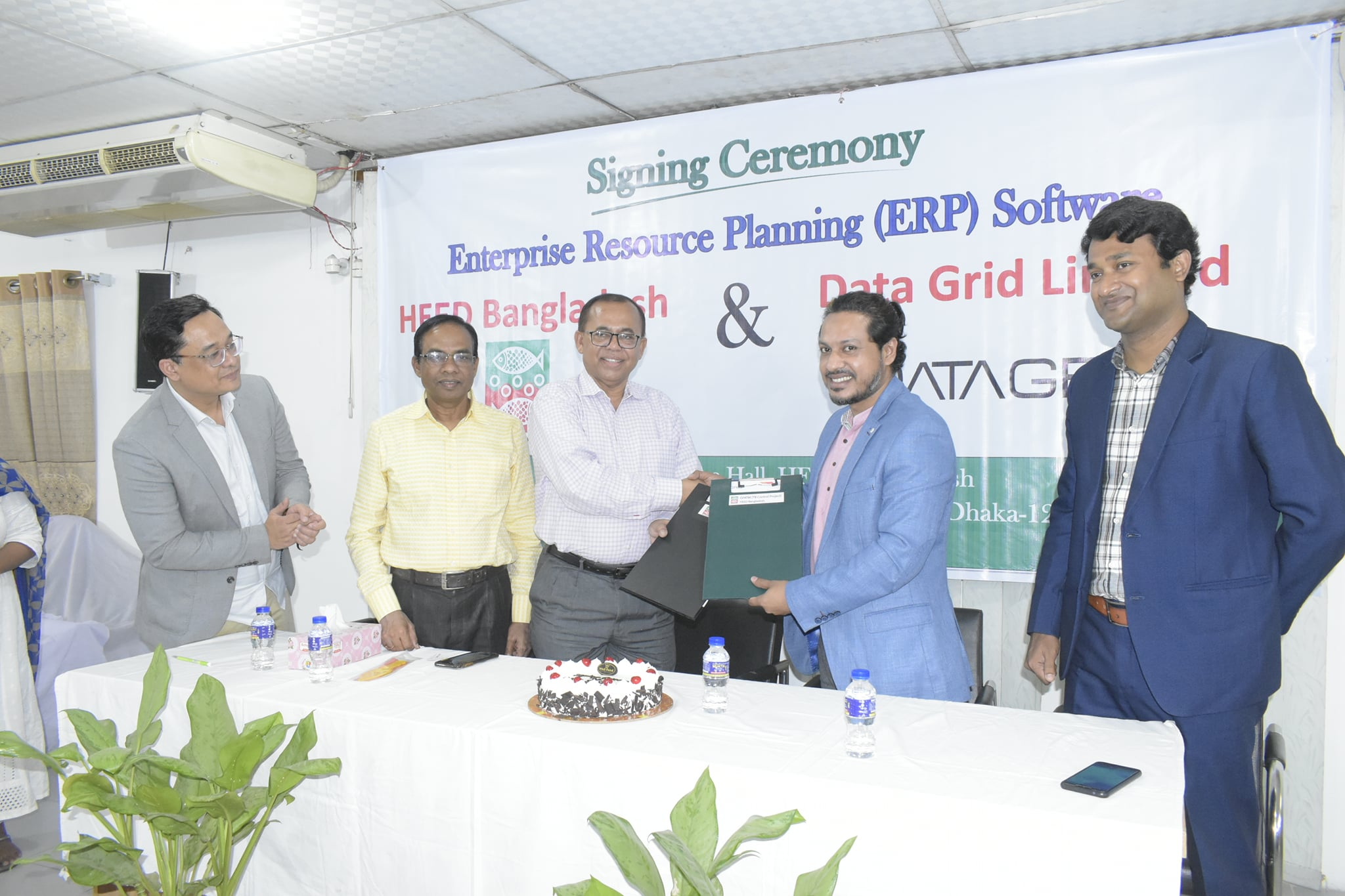 Signing Ceremony of ERP Software between HEED Bangladesh and Data Grid Limited
