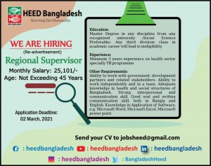 Vacancy Announcement for Regional Supervisor