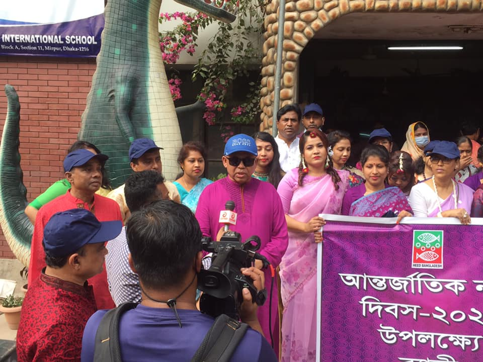 International Women's Day -2021 at HEED Bangladesh.