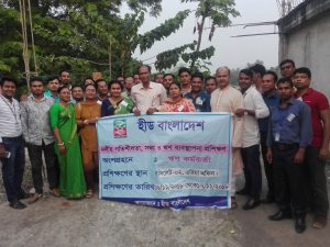 Training for Credit Officer at Various Area of HEED Bangladesh
